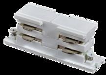 Powergear koppelstuk - 3 fase rail